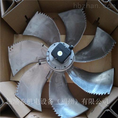 北京施乐百提供专用冷库制冷风扇