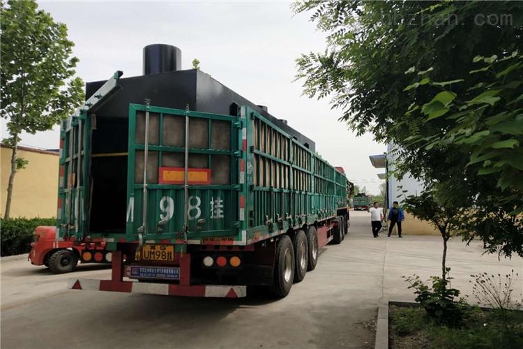 GSY 食品污水处理设备 小型食品污水处理设备