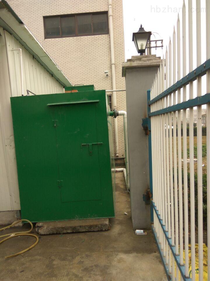 阿里职工宿舍污水处理设备