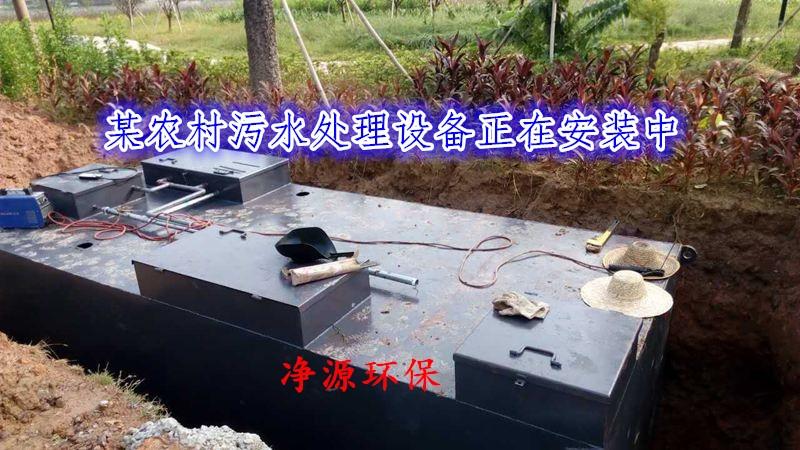 服务区污水处理设备厂家