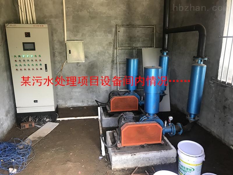 阿里服务区污水处理设备订做