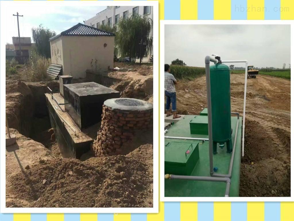 新建小区污水处理设备