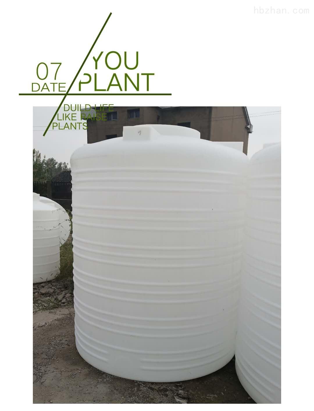 阿坝藏族羌族自治州3立方外加剂储罐  氯酸钠储罐