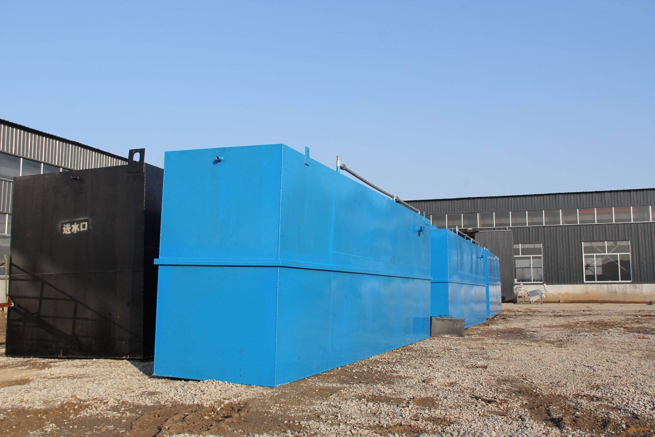 阿里服务区污水处理设备工艺