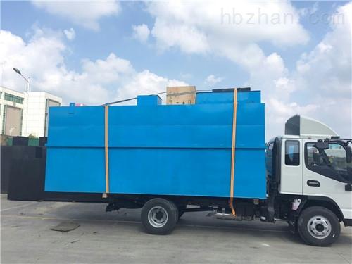 日喀则新建小区污水处理设备