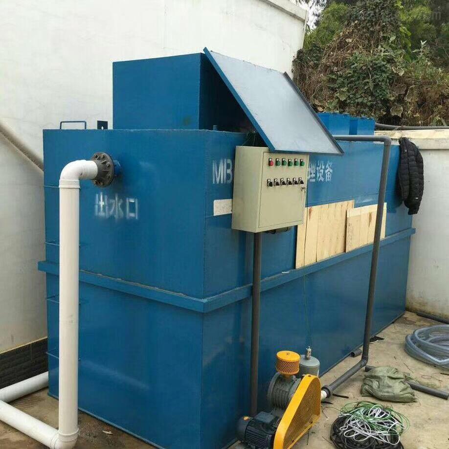山南服务区污水处理设备原理