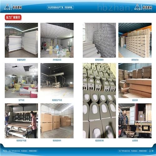 荆州聚乙烯防撞软包供应商