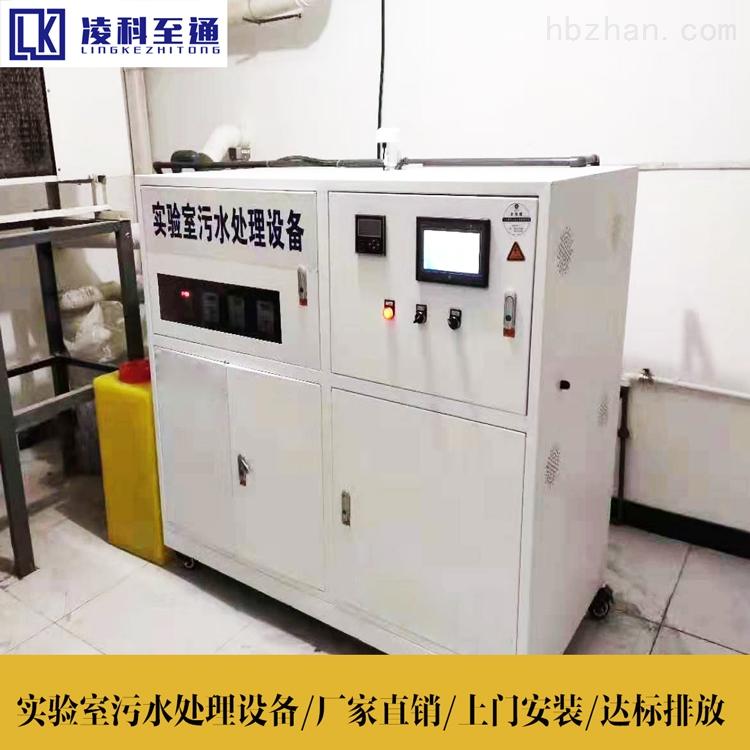 至通污水处理厂实验室所需设备仪器工艺