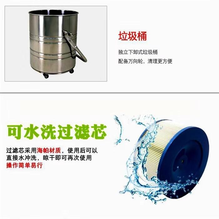 平面磨床吸尘器 工业粉末吸尘器车间干湿两用强吸力吸尘器示例图19