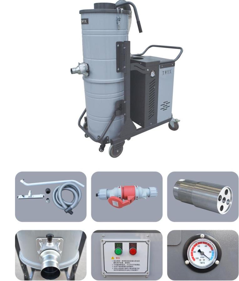 SH2200工业吸尘器大功吸尘器  木屑粉尘两用吸尘器 工业移动式吸尘器 金属铝屑吸尘器示例图7