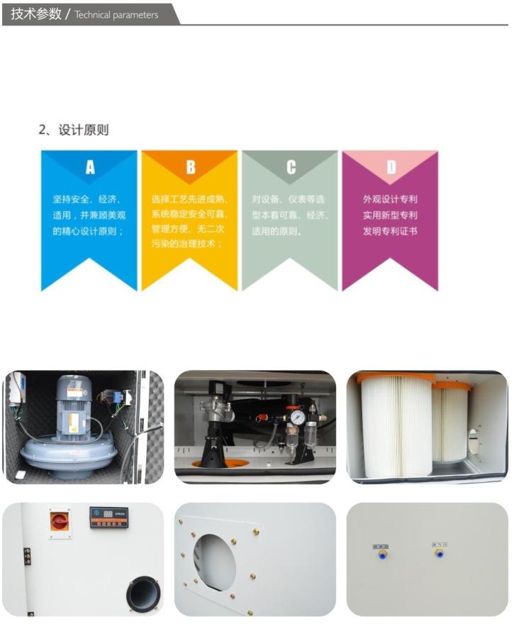 SH2200工业吸尘器大功吸尘器  木屑粉尘两用吸尘器 工业移动式吸尘器 金属铝屑吸尘器示例图9