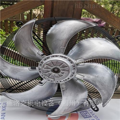 空调室外散热风机