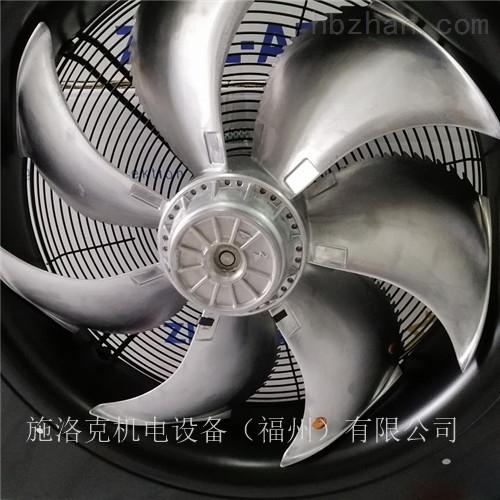 施乐百提供艾默生机房精密空调风机