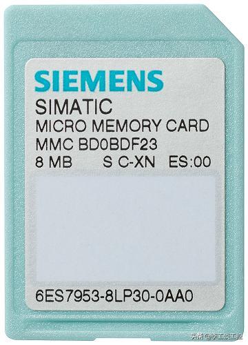 西门子SIMATIC S7系列PLC的存储卡有哪些种类?