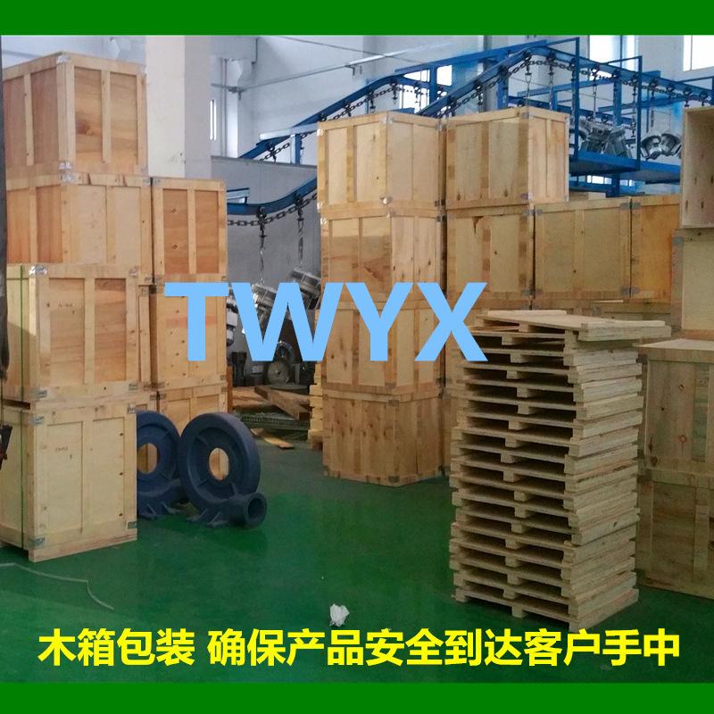 YX-61D-2旋涡气泵 2.2KW漩涡式高压气泵示例图10