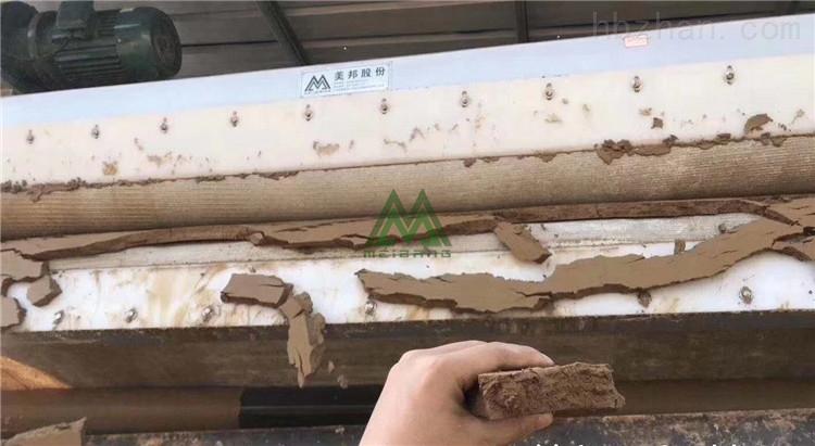 宁夏碎石场污泥脱水设备