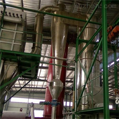 <strong>闪蒸干燥机设备质量上乘</strong>