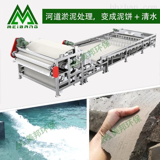 湛江碎石厂泥浆压滤设备