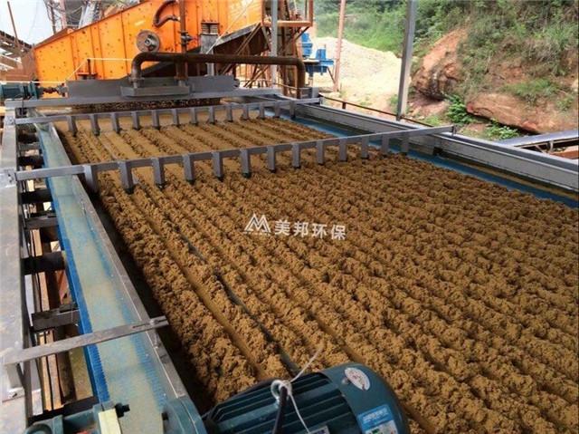 西藏洗砂污水处理设备