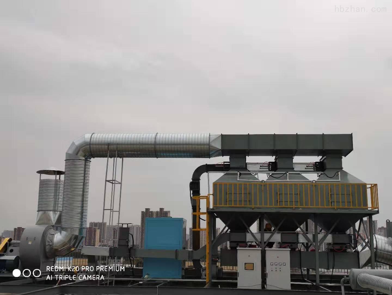 安徽芜湖催化燃烧设备生产厂家