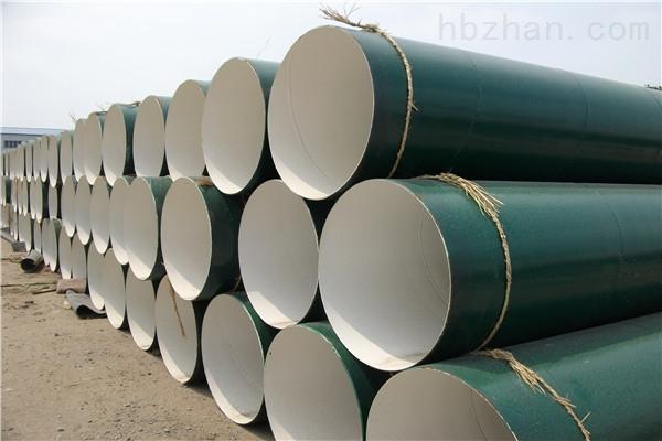 西双版纳加强级环氧树脂防腐钢管销售厂家