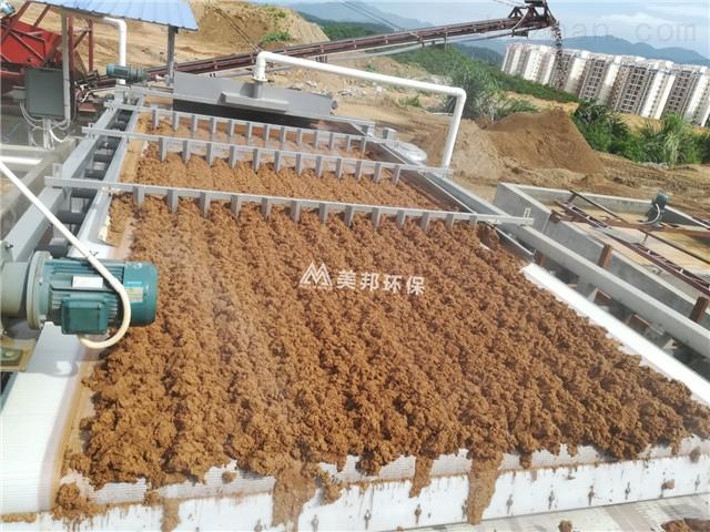 四川石料场淤泥处理