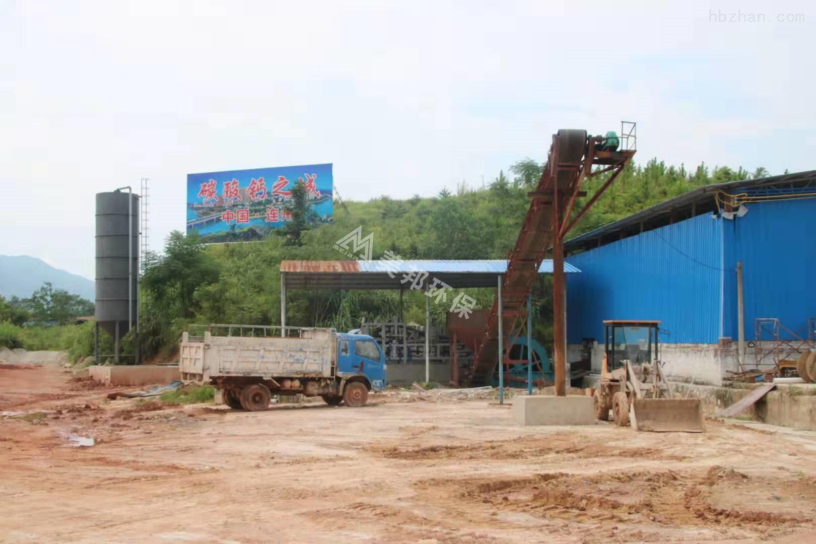 宁夏洗石粉污泥处理