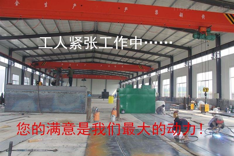 林芝农村污水处理设备推荐