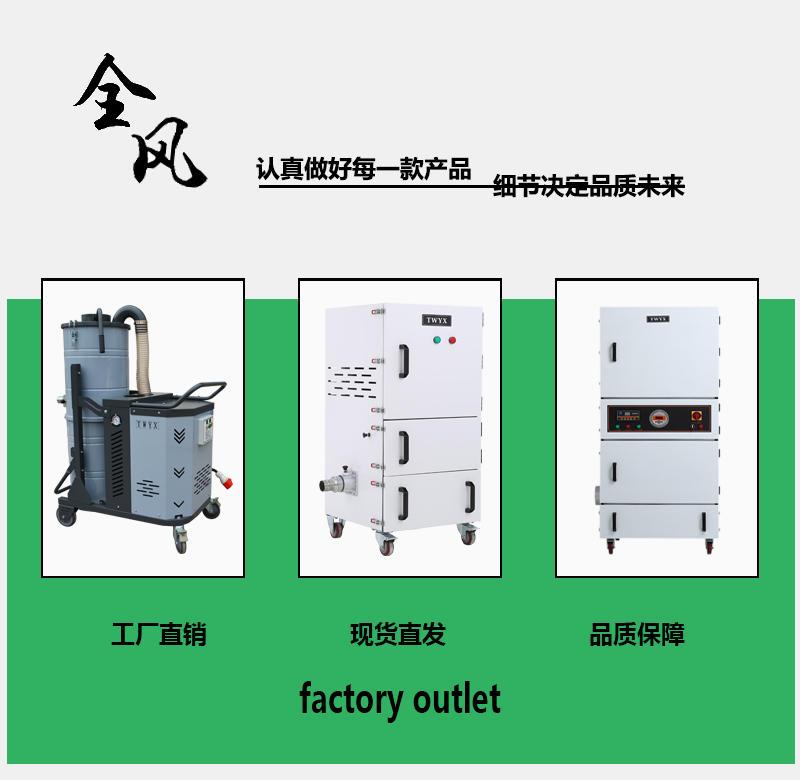 订购磨床吸尘设备 粉尘颗粒集尘机脉冲反吹集尘机低噪音集尘机示例图2