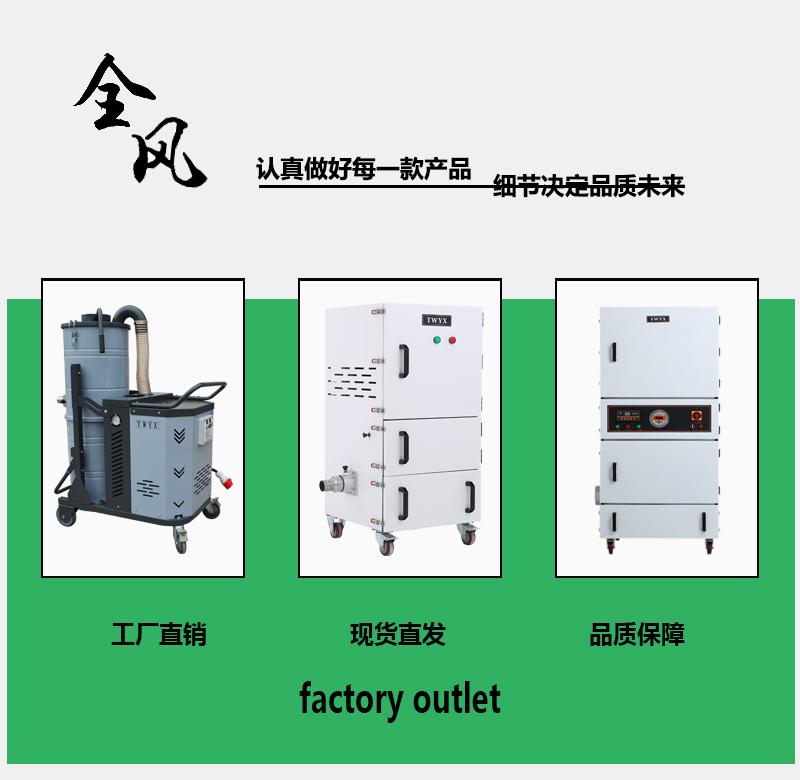 平面磨床集尘机 15kw集尘机 集尘机生产厂家示例图1
