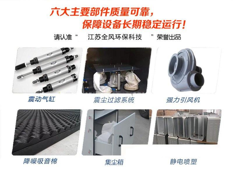 平面磨床集尘机 15kw集尘机 集尘机生产厂家示例图3