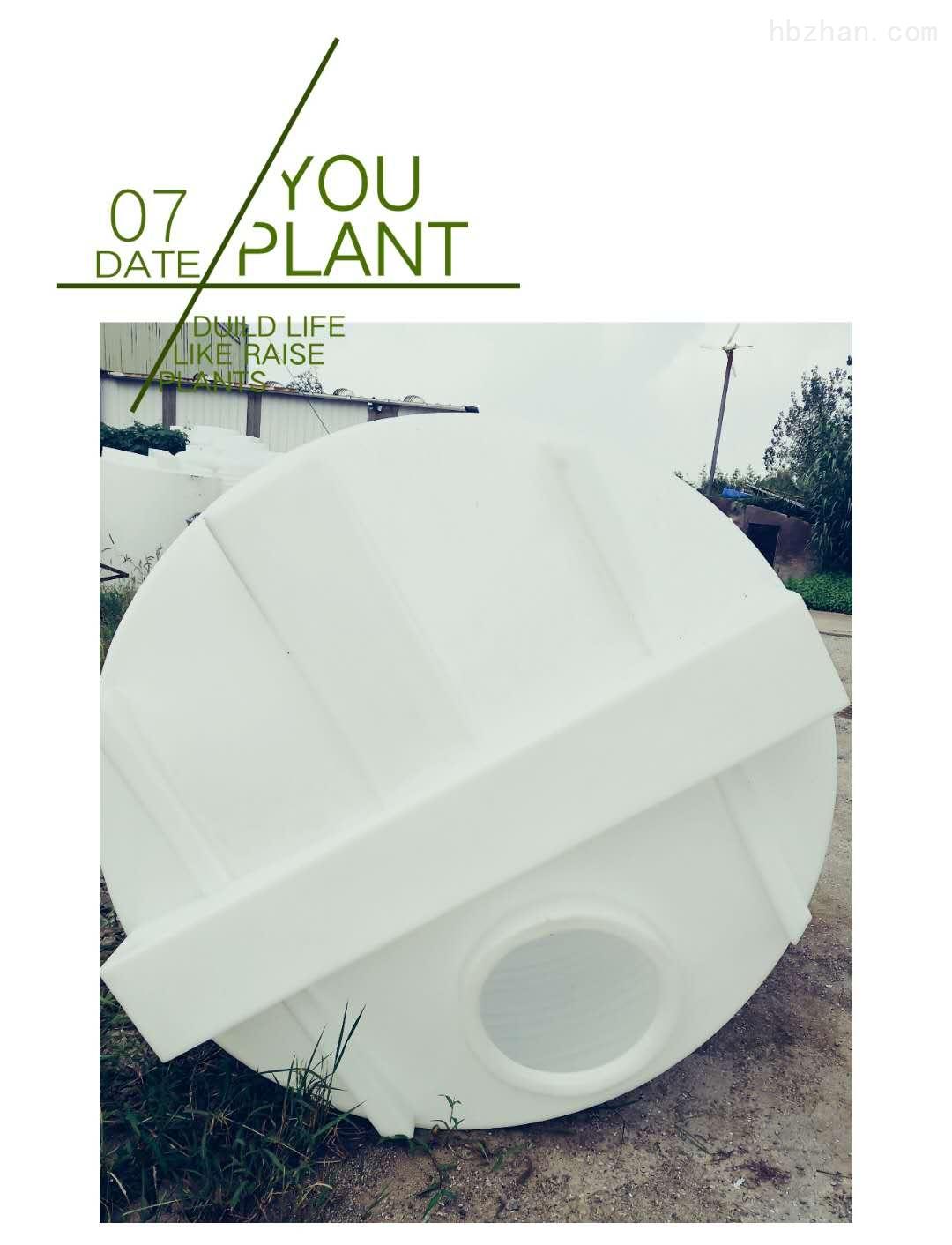 谦源3吨塑料硫酸储罐  搅拌罐