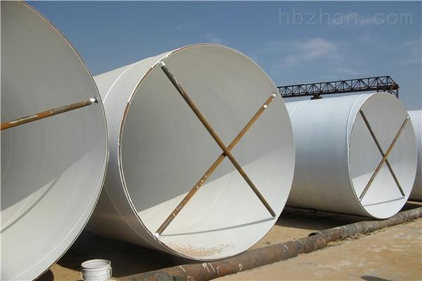 白山环氧树脂防腐钢管现货供应