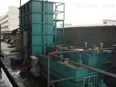 景德镇 电镀污水处理设备 *
