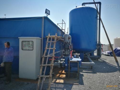 三门峡 电镀污水处理设备 用途