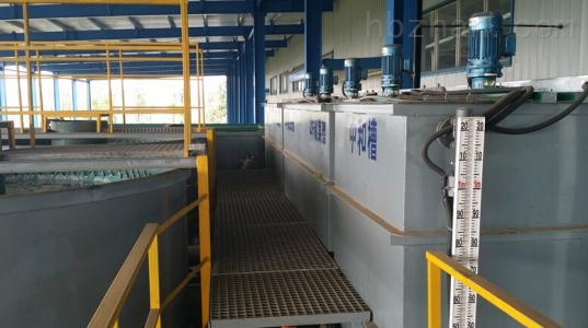 九江 电镀污水处理设备 安装
