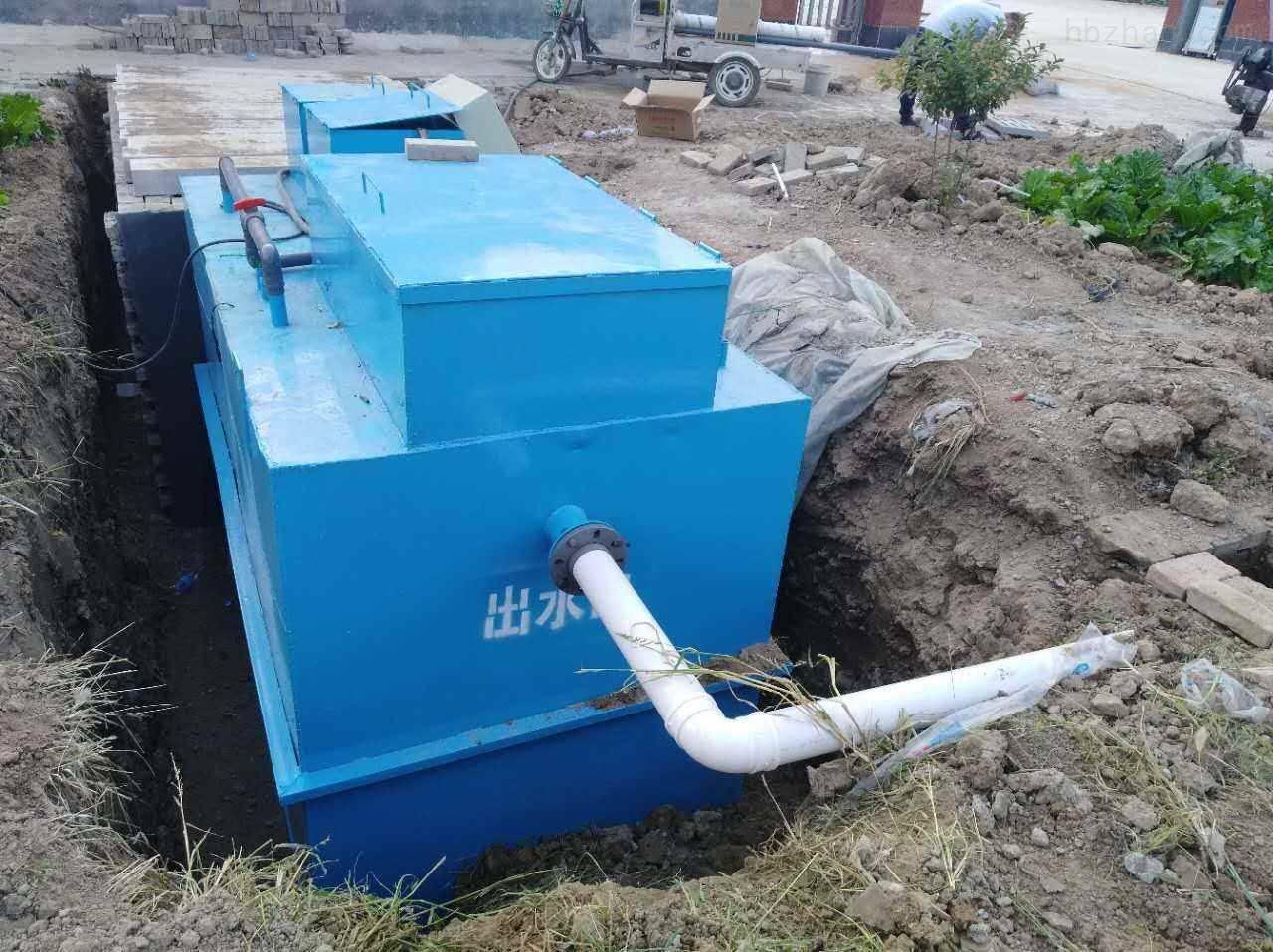 昌都新农村污水处理设备直销