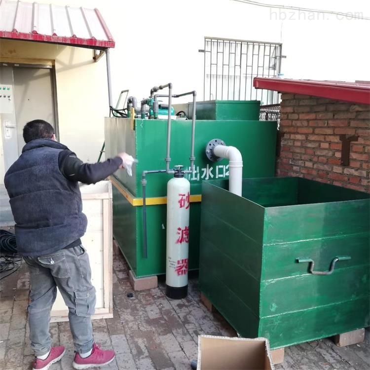 本溪口腔污水处理设备生产厂家