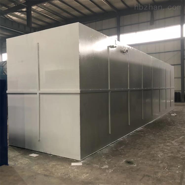 日喀则口腔门诊污水处理设备厂家直销