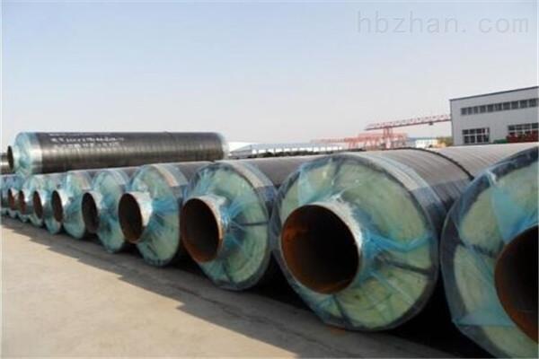 汉中钢套钢蒸汽复合保温管现货