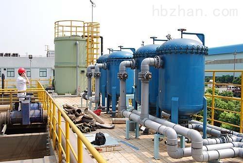 哈尔滨 电镀废水处理设备 价格