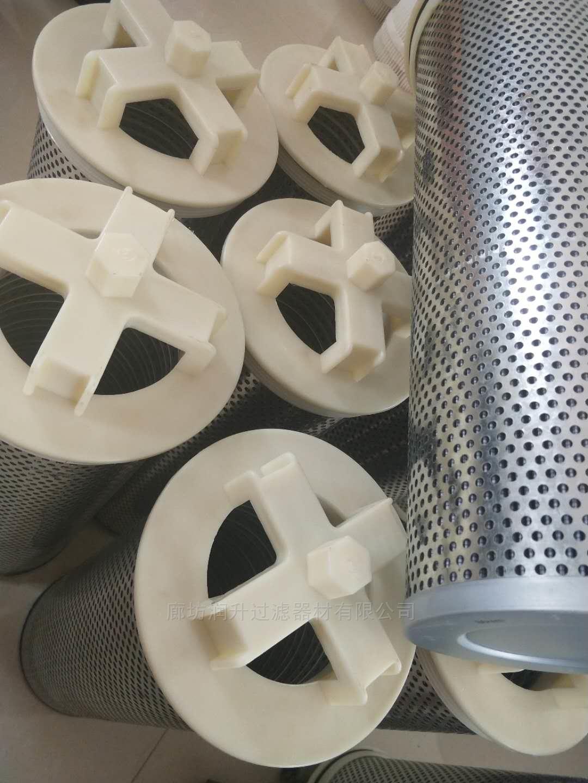 吉林化工厂油滤芯价格
