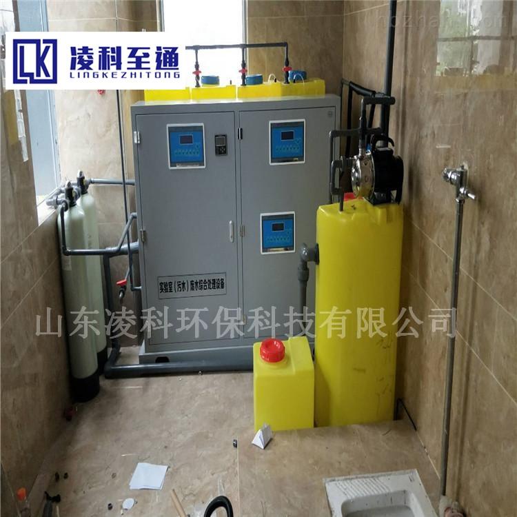 东莞学校实验室污水处理设备免费设计方案