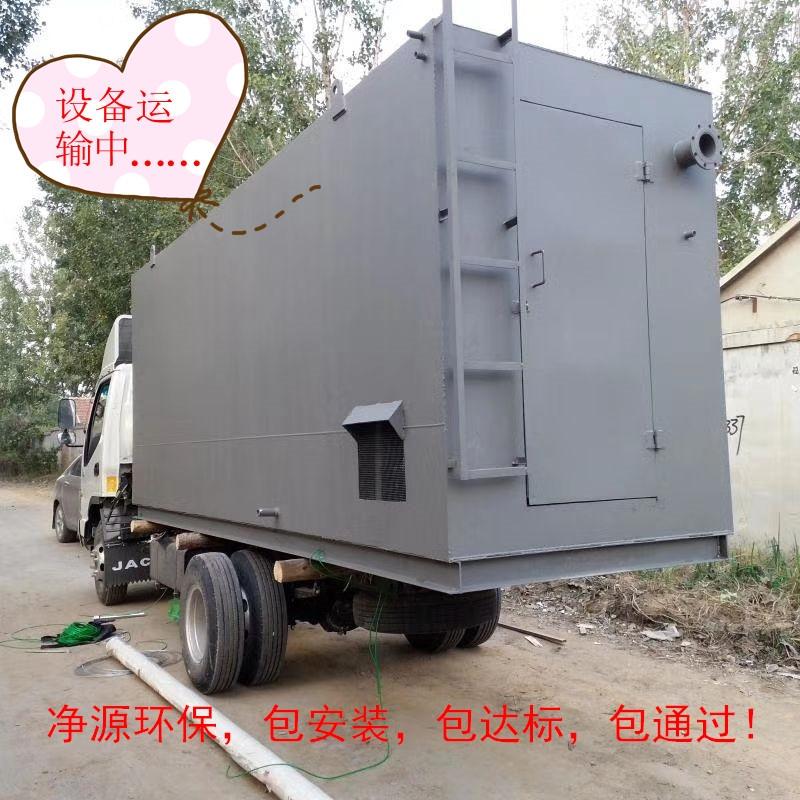 昌都服务区污水处理设备订做