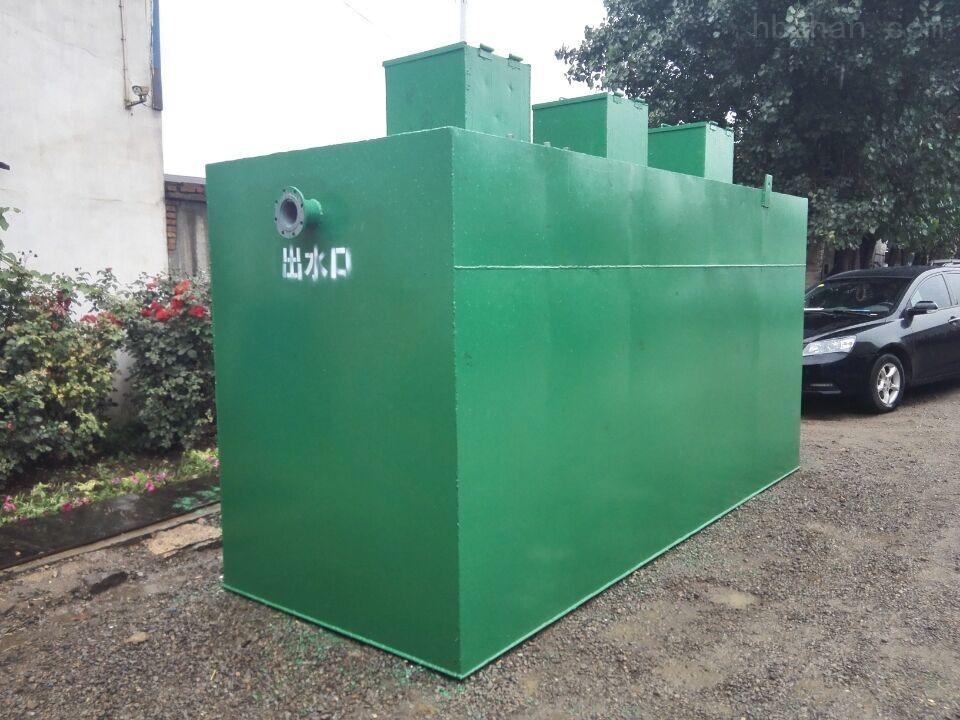 日喀则社区污水处理设备技术