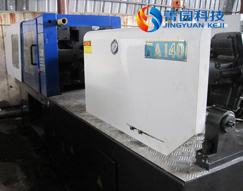 益阳亿利达风机SYT18-13R2-R生产厂家