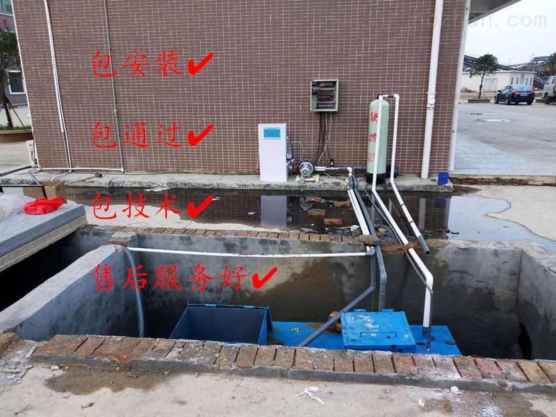 阿里服务区污水处理设备原理