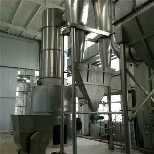 <strong>过氧化铁染料闪蒸干燥机价格优惠</strong>
