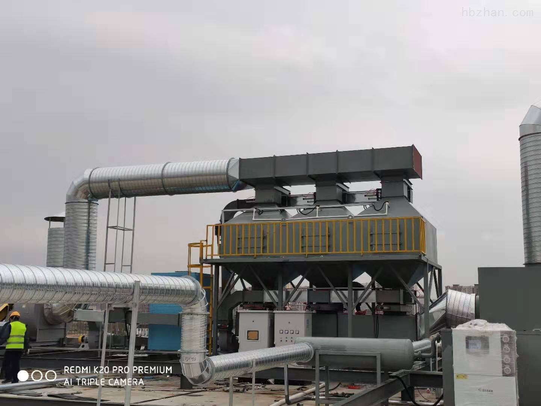 亳州催化燃烧设备厂家