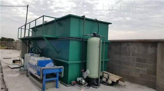 南昌 电镀污水处理设备 出水达标耗能低